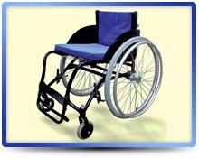 Коляски инвалидные Киев цены