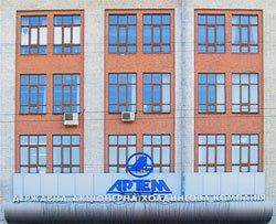 Завод Артемсварка