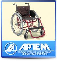 Активные инвалидные коляски цены