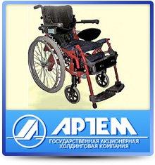 Инвалидная коляска Киев