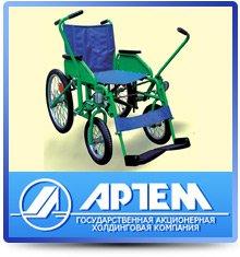 Инвалидная прогулочная коляска