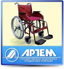 Инвалидные коляски купить Украина