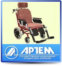 Кресло каталка инвалидная